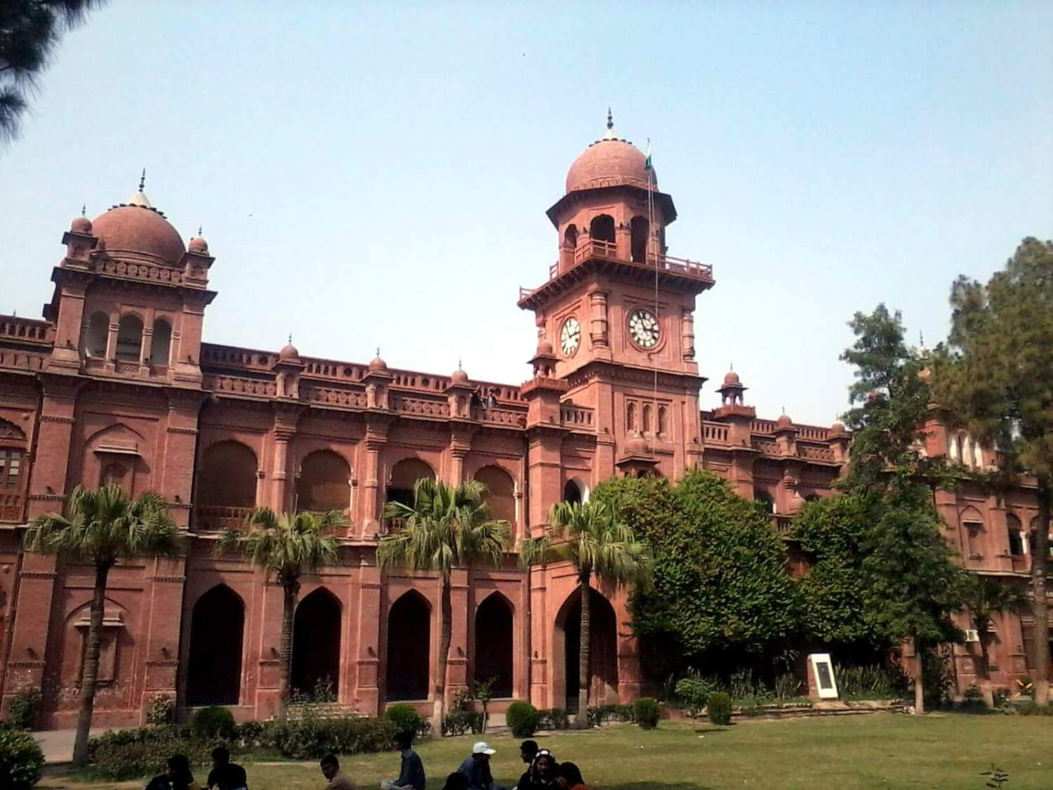 University of the Punjab