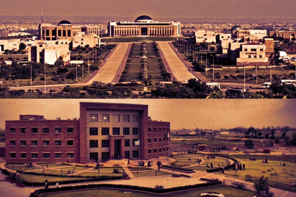 Top 10 Public Universities in Pakistan 2021