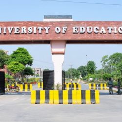 The University of Education lahore