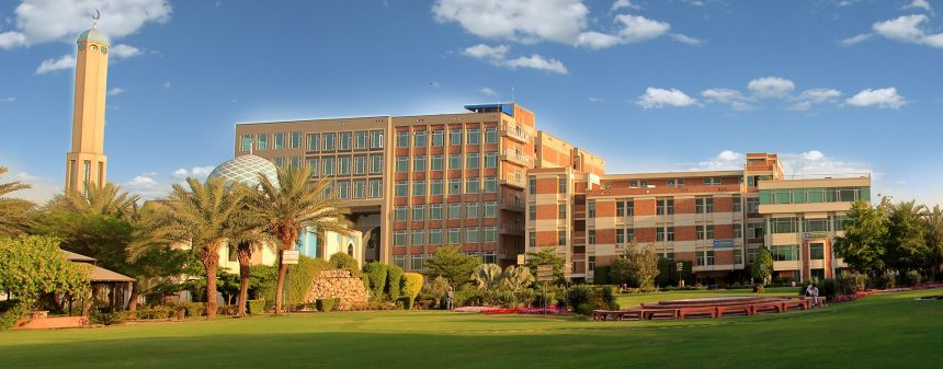 University of Lahore - UOL